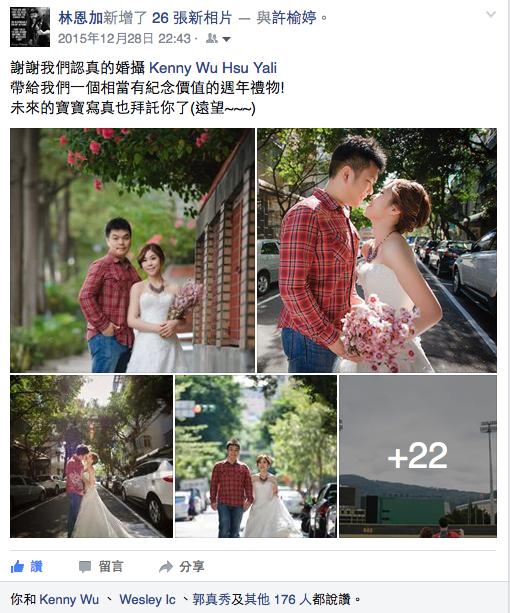 婚禮記錄推薦,婚攝,平面婚攝,婚攝kenny